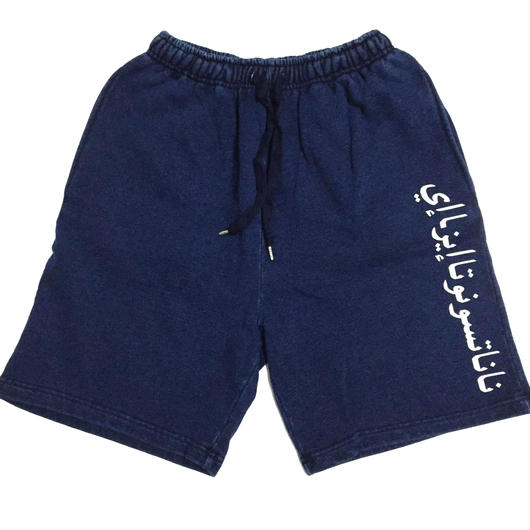 "SWEAT SHORTS ""Arabic"" (DENIM)"
