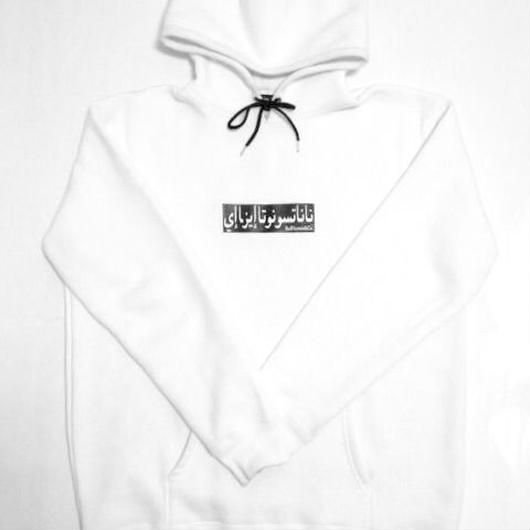 Box logo Pullover Hoodie(WHT)