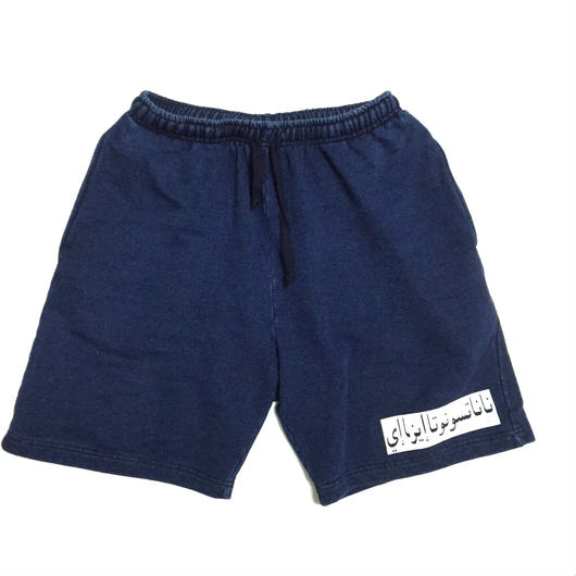 "SWEAT SHORTS ""Box logo"" (DENIM)"