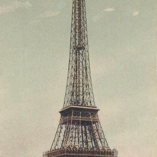 エッフェル塔のポストカード No.4317