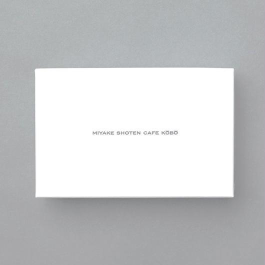 ギフトボックス単品(ジャム小|3本用)