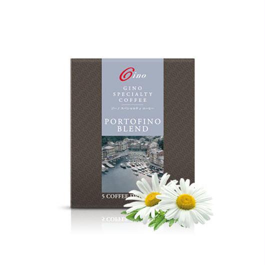 ドリップパック/ポルトフィーノ ブレンド カフェインフリー(13g×5袋・65g)(紙箱入り)