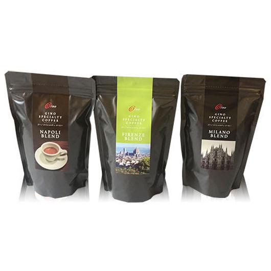 【定期便】GINOベストセラーコーヒー200g 3袋セット<豆>  のコピー