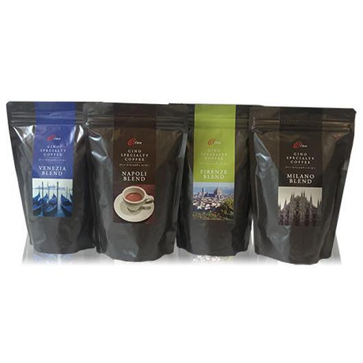 【定期便】GINOベストセラーコーヒー200g 4袋セット<豆>  のコピー