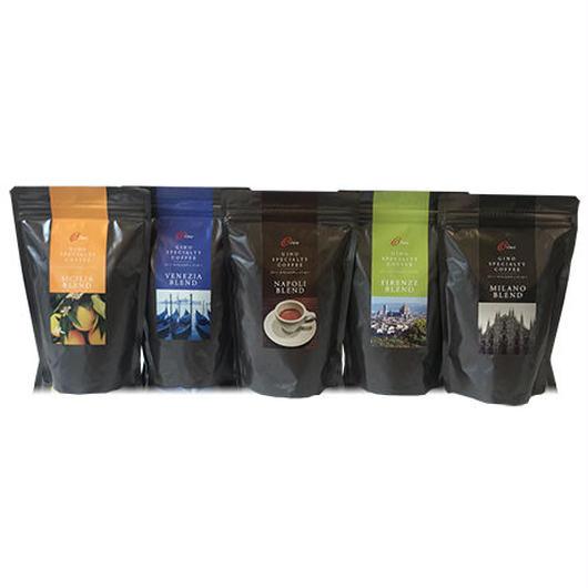 【定期便】GINOベストセラーコーヒー200g 5袋セット<豆>  のコピー