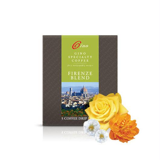 ドリップパック/フィレンツェブレンド 花の都のマイルド感(13g×5袋・ 65g)(紙箱入り)
