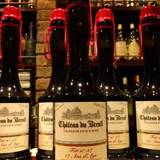 再入荷2本!オリジナルカルバドス第9弾。Château du Breuil 17年、49.2%,Cask No.57