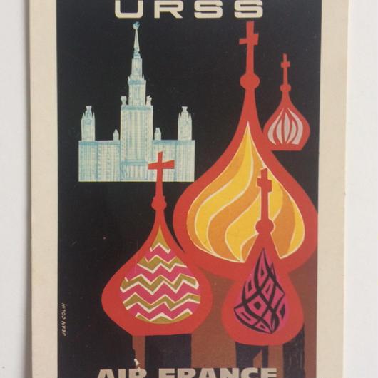 ビンテージ ポストカード エールフランス ポスター 1963年 URSS  ジャン・コラン