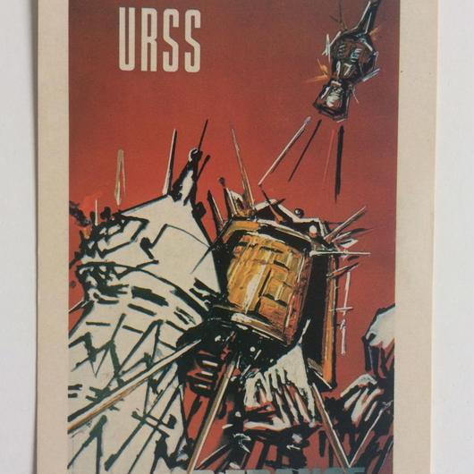 ビンテージ ポストカード エールフランス ポスター URSS  マチュー