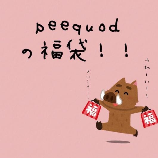 peequodの福袋