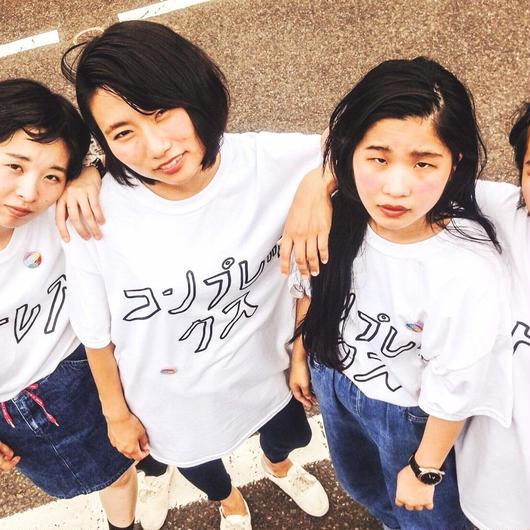 CHAIのそのまんまTシャツ