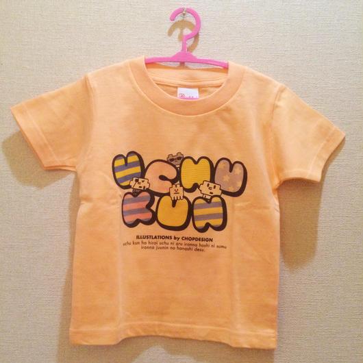 POP UCHUKUN Tshirt kids