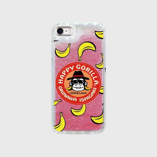 iPhone7 ハッピーゴリラスマホケース オレンジ(ピンクグリッター)