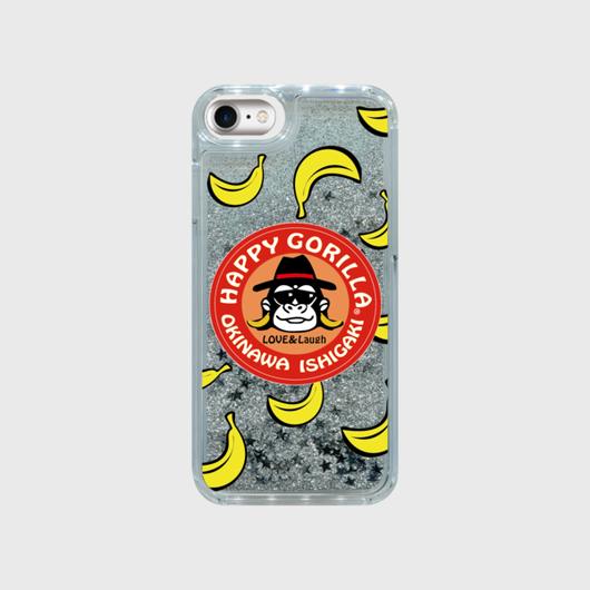 iPhone7 ハッピーゴリラスマホケース オレンジ(シルバースターグリッター)