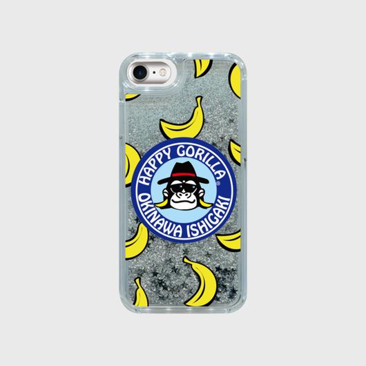 iPhone7 ハッピーゴリラスマホケース ブルー(シルバースターグリッター)