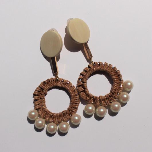 pearl rattan pierce #brown