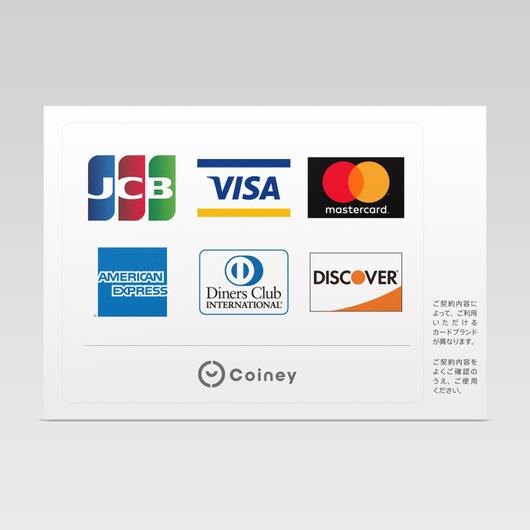 【Coiney加盟店さま限定】(S-01)ステッカーPOP - 全カードブランド