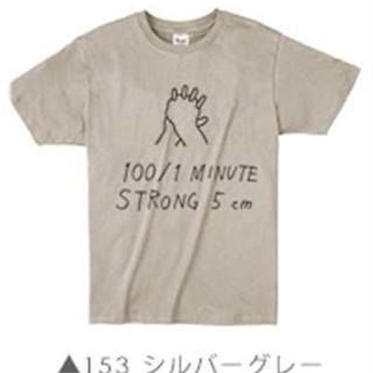 100/1Tシャツ001 サンド