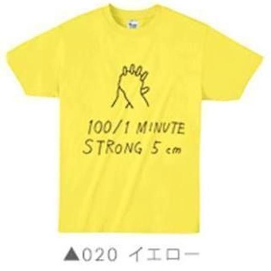 100/1Tシャツ 020 イエロー