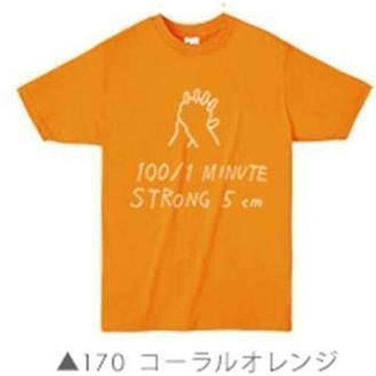100/1Tシャツ170 コーラルオレンジ