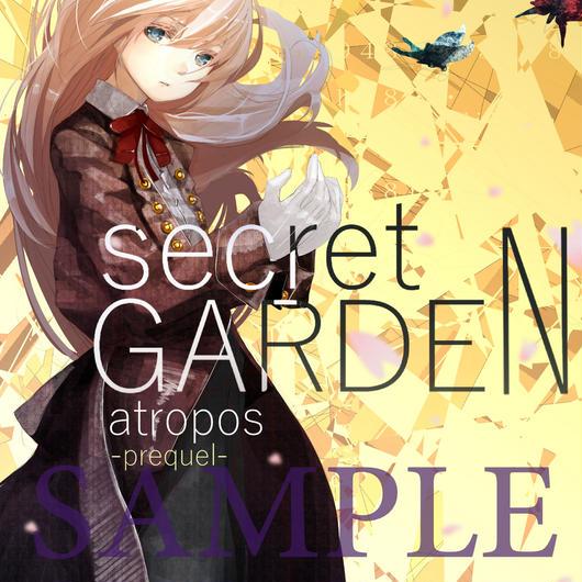 secret GARDEN3巻(上・下巻)