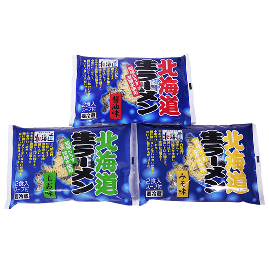 北海道生ラーメン 味噌・塩・醤油味 10袋セット