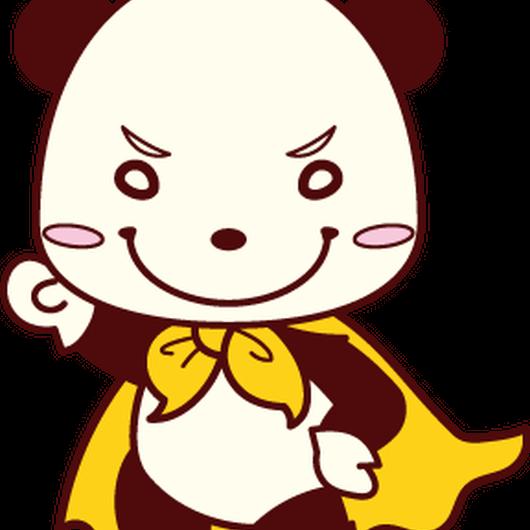 パン太ステッカー(ノーマル)