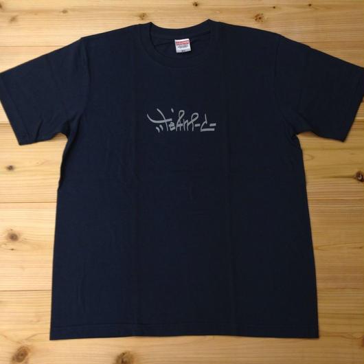 """""""TEAM C"""" T-shirt"""