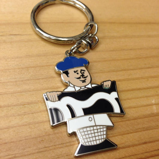 """KAMI"" key chain"
