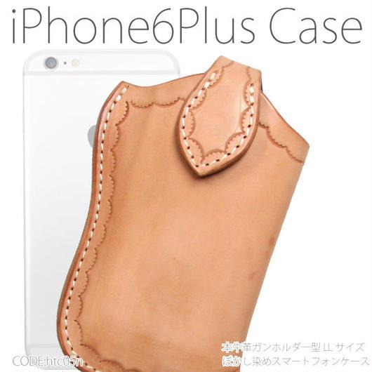 【LLサイズ】本ヌメ革 スタンピング加工 マグネット式金具 携帯電話・スマートフォンケース htc05n