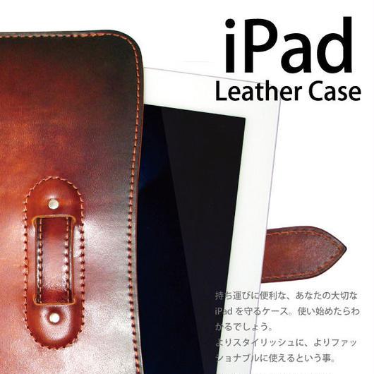 レザーiPadケース(ぼかし染め)ipadct
