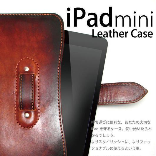 レザーiPadminiケース(ぼかし染め)ipadmct