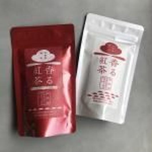 香る紅茶(国産無農薬紅茶)