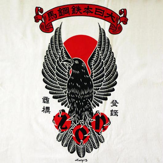 """ZONオリジナルTシャツ 八咫烏""""YATAGARASU"""""""