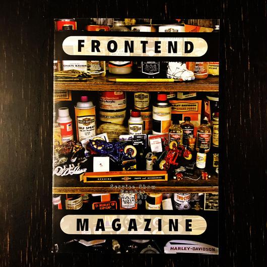 FRONTEND MAGAZINE(フロントエンドマガジン)Vol.39