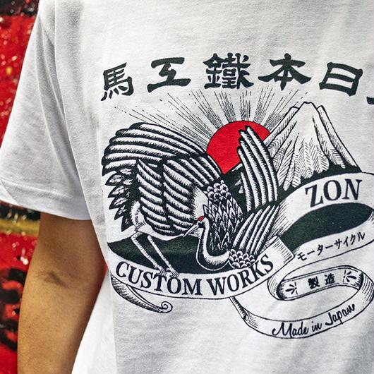 """ZON """"TSURU-FUJI"""" T-shirt"""
