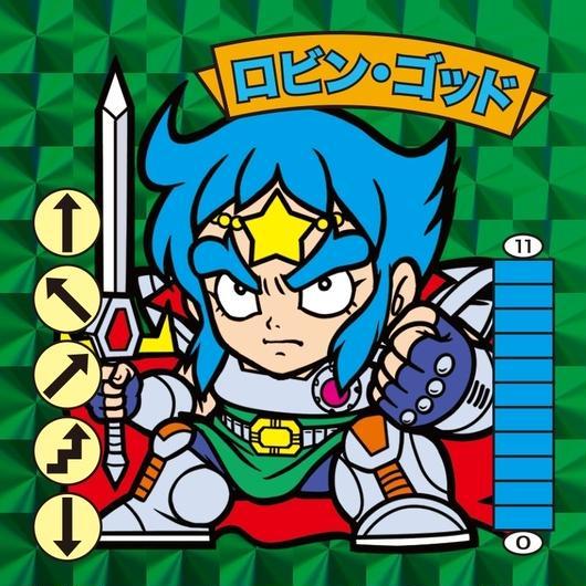 ロビン・ゴッド / ベン・K・ゴッド フィギュア2種+緑プリズムシール2枚組セット