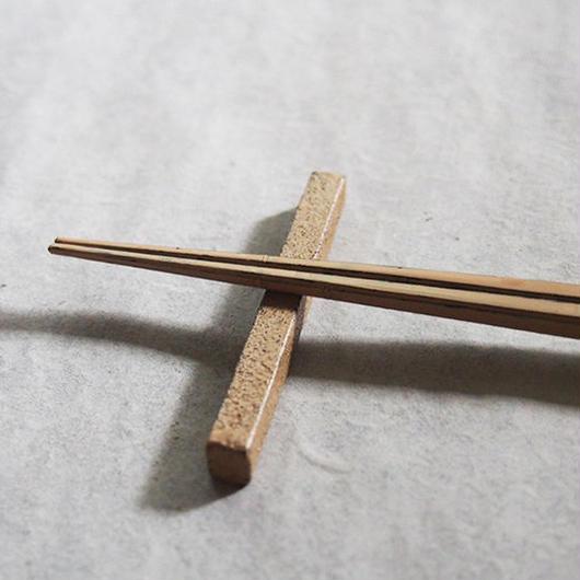 田澤祐介 白漆箸/22cm TA-09