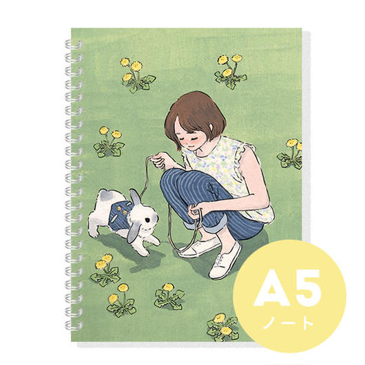 Shinako Moriyama Collaboration・Note Book