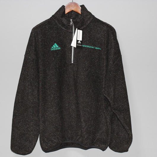 Gosha rubchinskiy x adidas / Over sized Fleece top