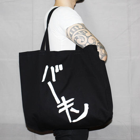 C by KEN KAGAMI / バーキンBLK(Birkin bag (japanese) print) Tote bag