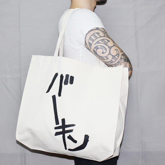 C by KEN KAGAMI / バーキン(Birkin bag (japanese) print) Tote bag