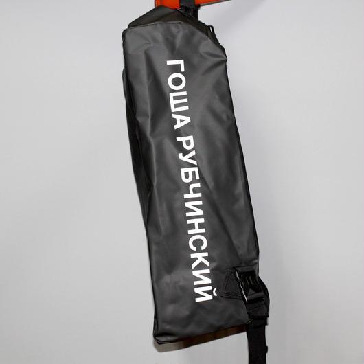 gosha rubchinkiy / x Kappa backpack