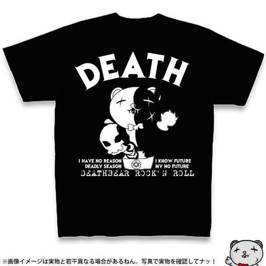 Tシャツ003【DEATH】