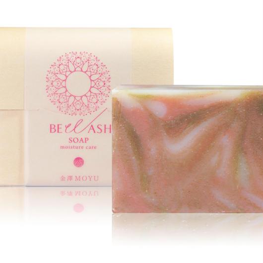 全身用 BE WASH ソープ(化粧石けん)