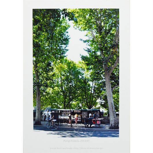 ポストカード(パリ)No.8