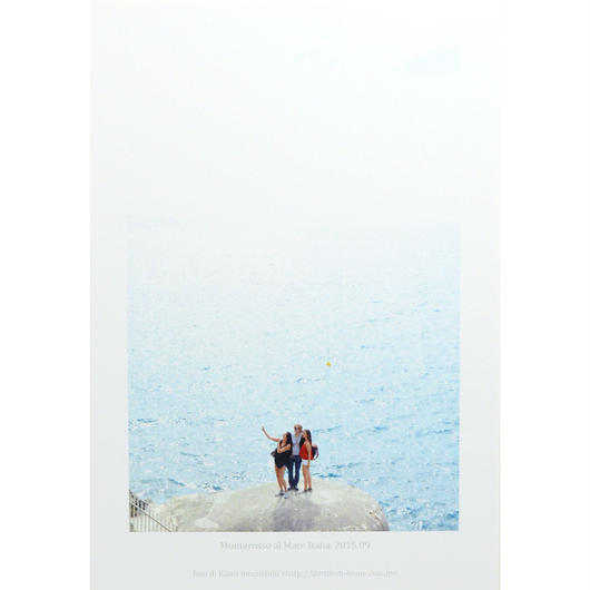 ポストカード(イタリア)No.07