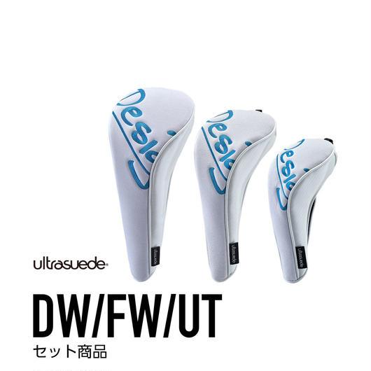 ultrasuede®製ヘッドカバー(DW用/FW用/UT用)セット/ブルーホワイト