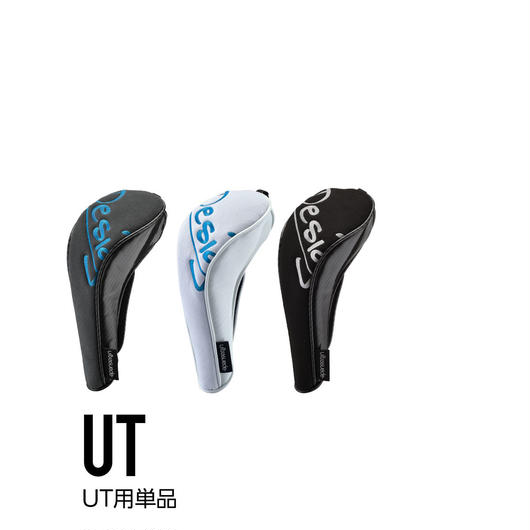 ultrasuede®製ヘッドカバーUT用単品