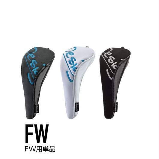 ultrasuede®製ヘッドカバーFW用単品